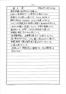川村式速読 司法試験 読書 ジョイント式 ストレス解消