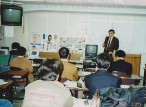 早稲田司法セミナー 新日本速読研究会 1