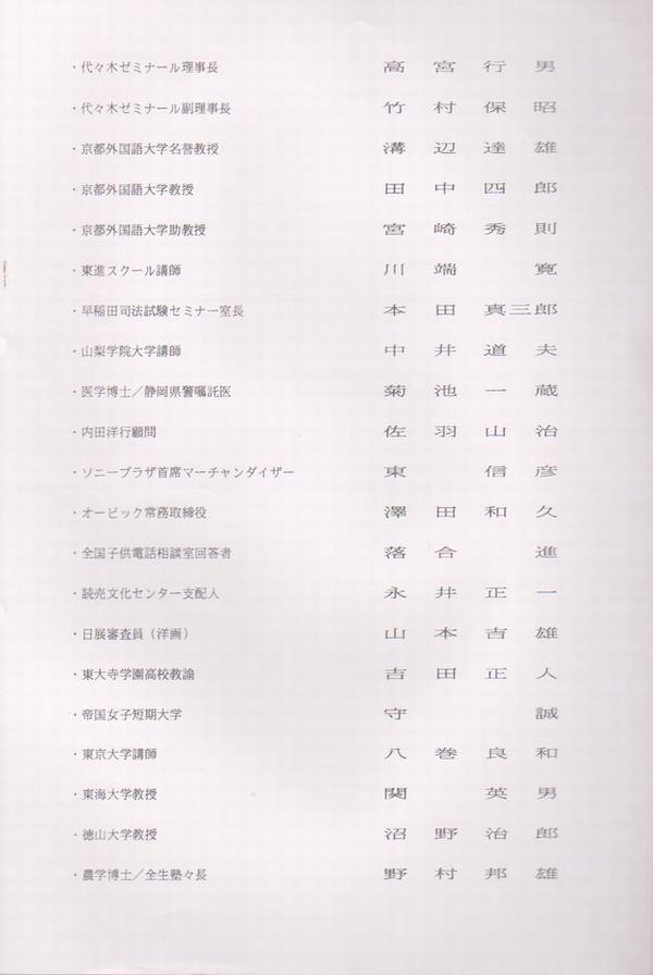 ジョイント速読法2